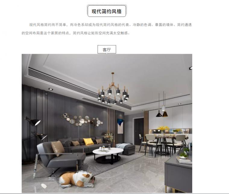 【理想家】奥体尚府140㎡现代简约,让冷色的家宁静舒适