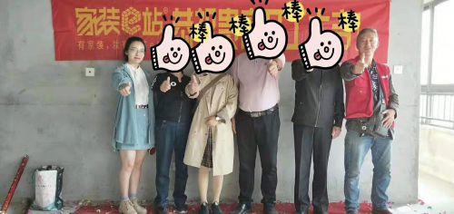 恭喜滨湖国际赵总雅居开工大吉
